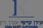 עידן קייפי עורך דין